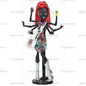 Кукла Вайдона Спайдер с набором одежды Monster High, CBX44, отзывы
