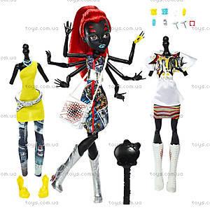 Кукла Вайдона Спайдер с набором одежды Monster High, CBX44, цена