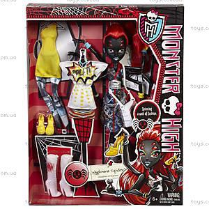 Кукла Вайдона Спайдер с набором одежды Monster High, CBX44