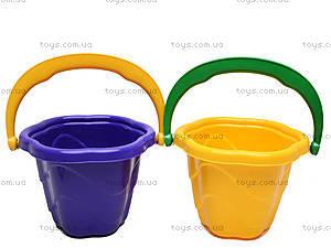 Ведерко песочное «Незабудка», 0961cp0070605060, детские игрушки