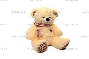 Мягкая игрушка «Медвежонок», молочный, JY3271/30