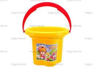 Детское ведро «Цветочек», 39019, отзывы