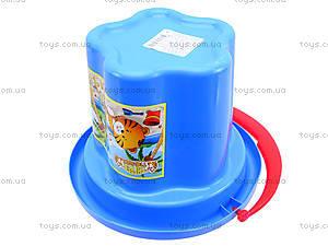 Детское ведро «Цветочек», 39019, игрушки