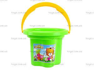 Детское ведро «Цветочек», 39019, детские игрушки