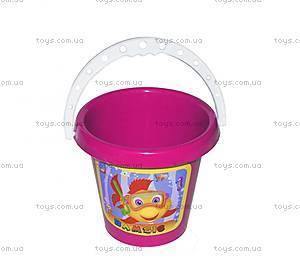 Ведро для песка Класик - 1 (розовое), 0127