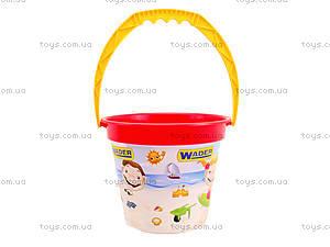 Детское ведро для игры в песке, 71716, детские игрушки