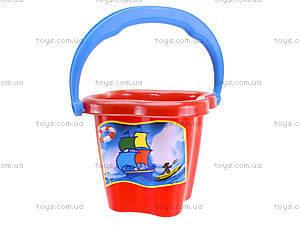Ведро для песка, 01-109-2, игрушки