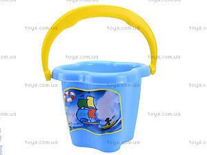 Ведро для песка, 01-109-2, детские игрушки