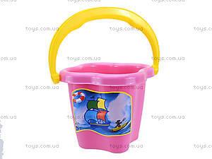 Ведро для песка, 01-109-2, магазин игрушек