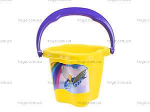 Ведро для песка, 01-109-2, toys.com.ua