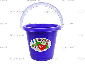 Ведерко для игры в песочнице, 012, фото