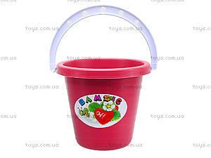 Ведерко для игры в песочнице, 012, игрушки