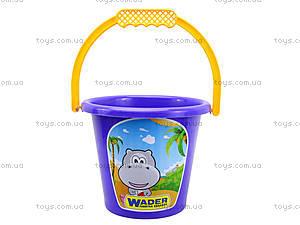Детское маленькое ведерко, 39022, toys.com.ua