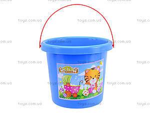 Детское ведро «Тигренок», 39017, купить
