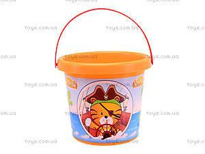 Детское ведро «Тигренок», 39017, цена
