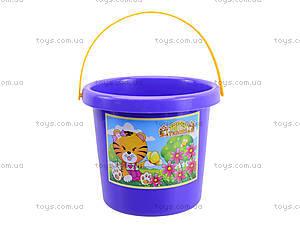 Детское ведро «Тигренок», 39017, детские игрушки