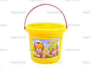 Детское ведро «Тигренок», 39017, магазин игрушек