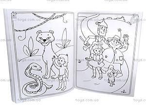 Большая книга раскрасок «Сказки», К16074РК207009Р, купить