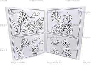 Большая книга раскрасок«Для девочек», К16082РК207003Р, цена
