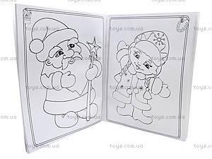 Большая книга раскрасок «Для малышей», К16078РК207005Р, отзывы