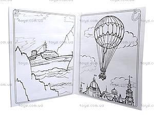 Большая книга раскрасок «Транспорт», К16072РК207010Р, отзывы