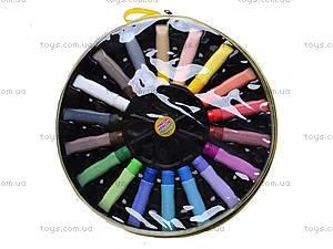 Большой набор темперных красок, 18 цветов, 5462