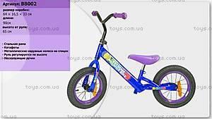 Велобег со стальной рамой, колеса 12'', BB002