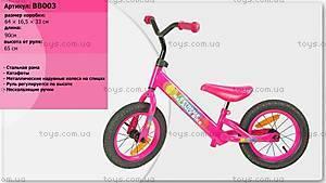 Велобег детский, BB03