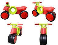 Детский велобег Kinder Way, 11-004