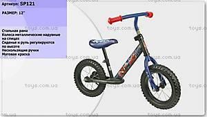 Велобег со стальной рамой, SP121