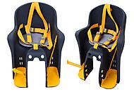 Велокресло до 15 кг, BT-BCS-0001, отзывы
