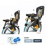 Велокресло до 22 кг, BT-BCS-0003, купить