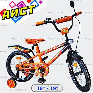 Велосипед 2-х колесный «Аист», оранжевый, 121820
