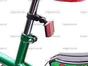 Велосипед 2-х колесный Ninjago, 131804, игрушки
