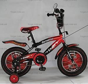Велосипед 2-х колесный «Спринтер», черно-красный, 101615