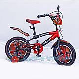 Велосипед 2-х колесный «Спринтер», с зеркалом, 111806, фото