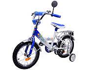 Детский велосипед «Аист» 12 дюймов, синий, 101202