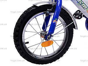 Детский велосипед «Аист» 12 дюймов, синий, 101202, купить