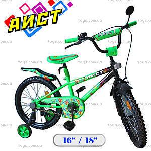 Велосипед «Аист», 16 дюймов, зеленый, 121624