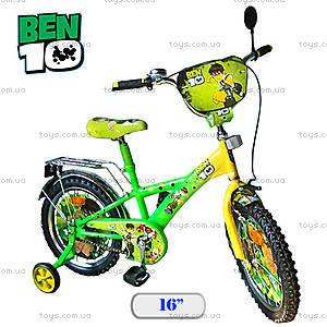 Велосипед «Бен 10», 16 дюймов, 121618
