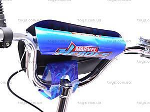 Велосипед двухколесный Marvell Heroes, 131405, магазин игрушек