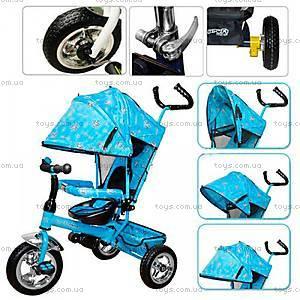 Велосипед Eva Foam, голубой, M0202