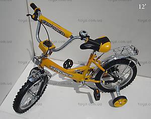Велосипед Explorer, желто-черный, E1224