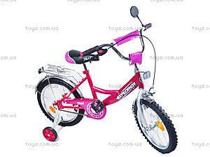 Велосипед Explorer, малиновый, BT-CB-0032