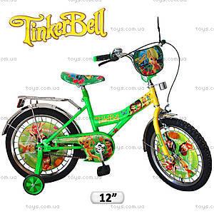 Велосипед «Феи», двухколесный, 131203