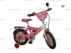 "Велосипед «Фея», 16 дюймов, 16""A PINK+WHI"