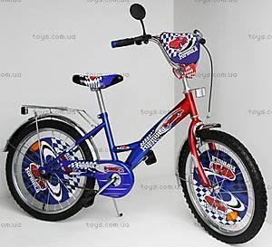 Велосипед «Формула 20», сине-красный, 20F BLUE-RED