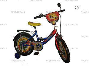 """Велосипед «Форсаж», 20 дюймов, 20""""HT BLUE+RE"""