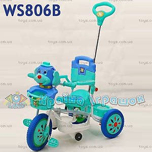 Велосипед Fun, WS806B