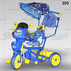 Велосипед Kids, синий, 205